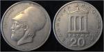 monedas del Mundo : Europa : Grecia :  PERICLES