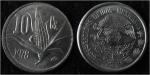 monedas de America - México -  MAZORCA