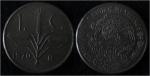 monedas del Mundo : America : México :  ESPIGA DE TRIGO