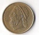 monedas de Europa - Grecia -  OMHPOZ