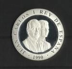 monedas de Europa - España -  Barcelona 92 / Arqueros. / anverso