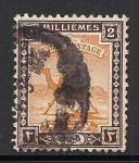 Stamps Sudan -  Camel Post-1921