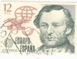Sellos de Europa - España -  EUROPA CEPT-1979  Manuel de Ysasi    (Q)