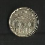 Monedas de  -  -  Juan Carlos I