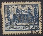 Sellos de Europa - Bulgaria -  EDIFICIOS
