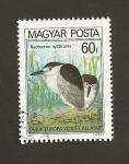 Stamps Hungary -  Garza cabeza negra