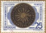 Sellos del Mundo : America : Uruguay : Primera Moneda