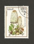 Stamps Laos -  Cuprinus comatus