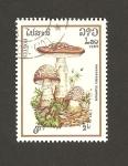 Stamps Laos -  Amanita rubescens