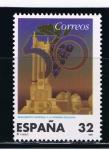 Stamps Spain -  Edifil  3497  Monumento Universal a la Vendimia.
