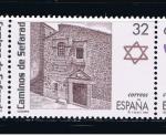 Stamps Spain -  Edifil  3522  Ruta de los caminos de Sefarad.