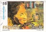 Stamps : Europe : Spain :  PINTURA-Retrato de Gala con dos costillas de cordero en equilibrio sobre su hombro- (Salvador Dalí)