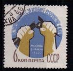 Sellos de Europa - Rusia -  Congreso mundial por la paz y el desarme