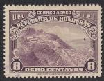 Sellos de America - Honduras -  Rosario.