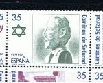 Stamps Spain -  Edifil  3601 Ruta de los caminos de Sefarad.
