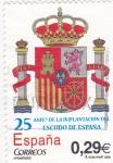 Stamps Spain -  25 aniversario de la implantación del actual escudo de España    (R)