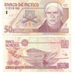 monedas del Mundo : America : México :  50 pesos