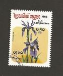 Stamps Cambodia -  Iris delavayi
