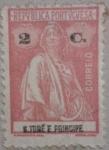 Stamps Portugal -  s.tome e principe