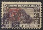 Stamps Costa Rica -  RUINAS DE UJARRÁS.