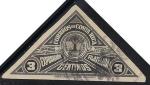 Stamps Costa Rica -  Sello de la Sociedad Filatélica de Costa Rica (