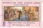 Stamps El Salvador -  centenario