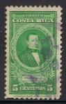 Sellos de America - Costa Rica -  MANUEL AGUILAR 1837