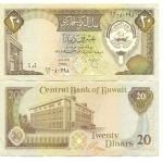 monedas del Mundo : Asia : Kuwait :  20 dinars