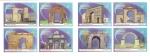 Stamps Europe - Spain -  Puertas y Arcos
