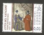 Stamps : Europe : Vatican_City :  1524 - Padre Matteo Ricci, misionero jesuita en China