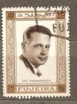 Stamps United Arab Emirates -  DAG HAMMARSKJOLD