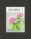 Sellos de Asia - Taiwán -  Calliandra