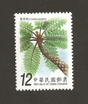 Stamps Taiwan -  Helecho