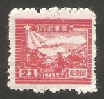 Sellos de Asia - China -  20 - Tren y Cartero