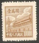 Stamps China -  842 - Tien an Men