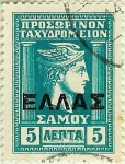 Stamps Europe - Greece -  Samos
