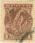 Stamps Greece -  Mercury
