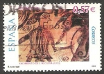 Stamps of the world : Spain :  4251 - Arqueología, yacimiento de la Alcudia, Elche