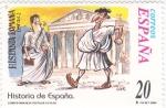 Stamps Spain -  Hispania-Romana - HISTORIA DE ESPAÑA II    (S)