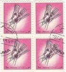 Sellos de Asia - Bahrein -  AERONAUTICA- MANANA