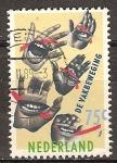 Sellos del Mundo : Europa : Holanda : Los Sindicatos.(Bocas que hablan en las manos).