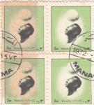 Stamps : Asia : Bahrain :  Futbol