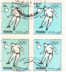 Stamps Bahrain -  Futbol