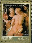 Stamps United Arab Emirates -  Pintura