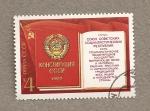 Sellos del Mundo : Europa : Rusia : Constitución de la URSS