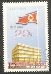 Stamps North Korea -  1253 - 20 Anivº de la fundación de Tchongryeun