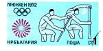 Sellos de Europa - Bulgaria -  OLIMPIADA - Munich-72