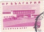 Stamps Bulgaria -  EDIFICIO TERMINAL AEREOPUERTO