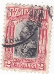 Stamps : Europe : Bulgaria :  ZAR FERDINAND