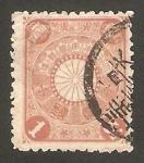 Stamps Japan -  95 - Ilustración